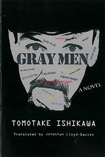 Gray Men
