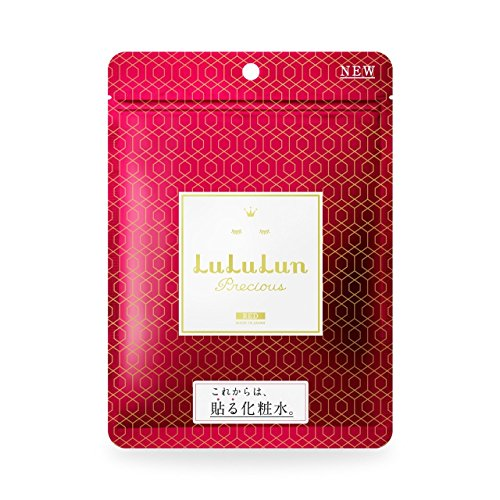 Lululun Face Mask Precious Red 7 sheets
