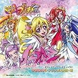 DOKI DOKI! PRECURE ORIGINAL SOUNDTRACK2 by Sony Japan