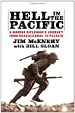Hell in the Pacific, Jim McEnery, 145165913X
