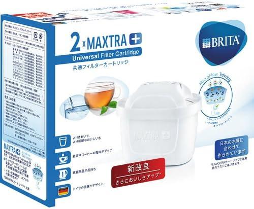 ブリタ 浄水 ポット カートリッジ マクストラ プラス 2個セット 【日本仕様・日本正規品】