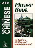 BBC Mandarin Chinese Phrasebook, Qian Kan, 0844292281