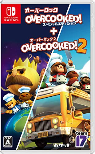 Overcooked スペシャルエディション + Overcooked 2
