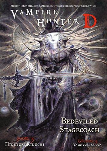 Vampire Hunter D Volume 26