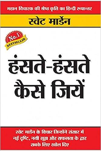 HasteyHastey English To Hindi Book Free Download