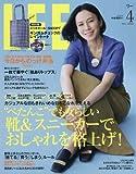 LEE(リー) 2017年 04 月号 [雑誌]