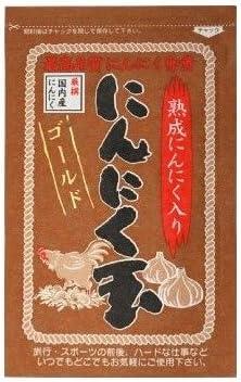 厳選国内産にんにく使用・にんにく玉ゴールド1袋(60粒入)