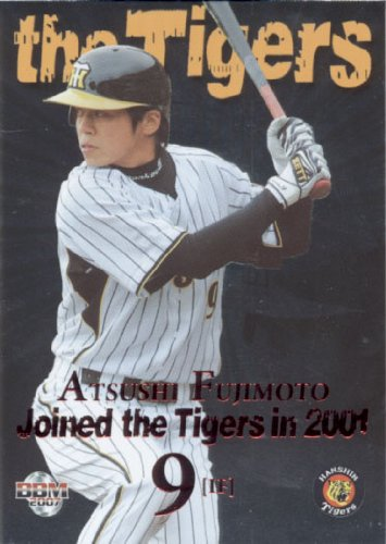 BBM2007 阪神タイガース Joined Tigeres in same year No.JT5 藤本敦士の商品画像