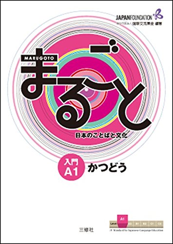 Price comparison product image Marugoto: Japanese language and culture. Starter A1 Katsudoo