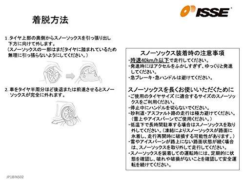ISSE C60062 Calze da Neve Tribologic Classic Misura 62