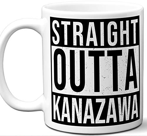 Kanazawa Japan Souvenir Gift Mug. Unique