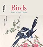 img - for Birds by Mavis Pilbeam (2015-03-23) book / textbook / text book