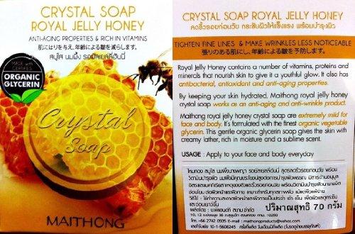 organic honey crystals - 9