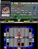 Yu-gi-oh Zexal Duel! Duel Carnival! [Japan Import]