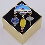 2018 NBC Olympic Media Pin Lanterns Winter Olympics Badge PyeongChang
