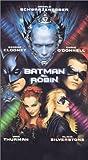 Batman & Robin [VHS]