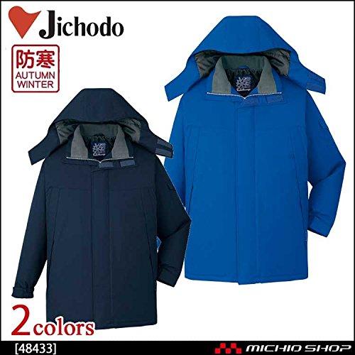 自重堂 作業服 防水防寒コート 48433 大きいサイズ B07BMHPHLW 5L|011ネイビー 011ネイビー 5L