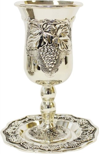Majestic Giftware KC-CA22371B Kiddush Cup, 6.5-Inch, Silver Plated