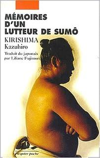 Mémoires d'un lutteur de sumô : le blé que l'on foule croît plus fort, Kirishima, Kazuhiro