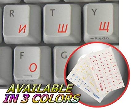 Pegatinas búlgaras para teclado con letras rojas y fondo ...