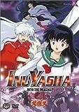 Inu Yasha: Vol. 11 Into the Miasma