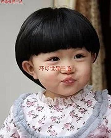 Amazon Com Whole Wig Wig Hair Ornaments Baby Girl Infants