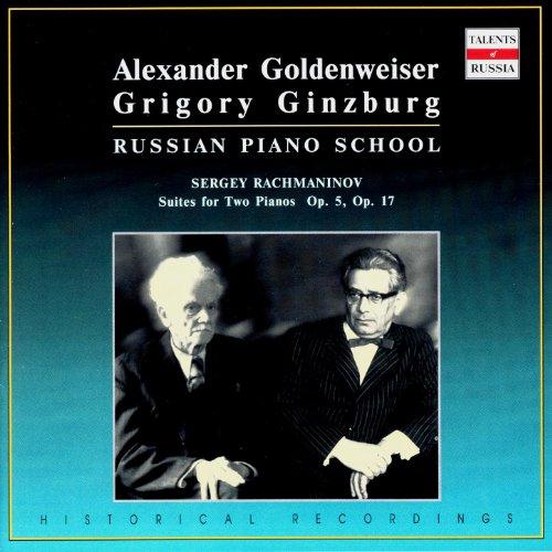 - Russian Piano School. Alexander Goldenweiser and Gregory Ginzburg