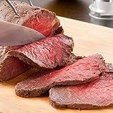 神戸牛プレミアムローストビーフ 神戸牛もも肉100%使用。特製タレ付き絶品ローストビーフ