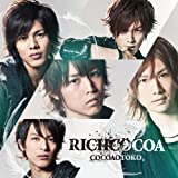 RICHCOCOA(CD only)(JACKET C)