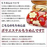 KOMESICHI Women's Japanese Futakoshi Chirimen Hanko