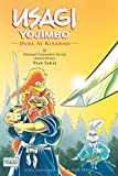ninja turtles book set - Usagi Yojimbo Volume 17: Duel at Kitanoji: Duel at Kitanoji v. 17