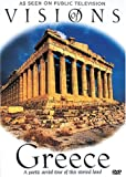 VISIONS OF GREECE DVD