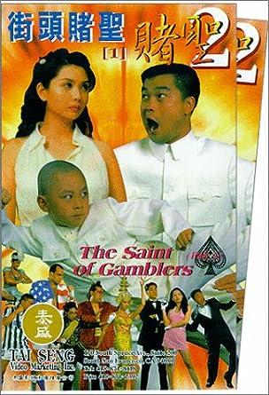 The saint of gamblers las vegas casino suites