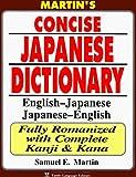 Martin's Concise Japanese Dictionary, Samuel E. Martin, 0804819122