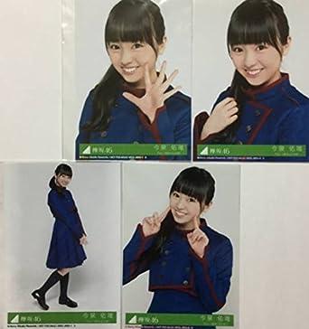欅坂46 今泉佑唯 不協和音 封入 生写真 4種 コンプ