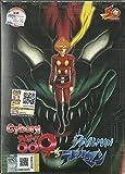 CYBORG 009 VS DEVILMAN - COMPLETE OVA SERIES DVD BOX SET ( 1-3 EPISODES )