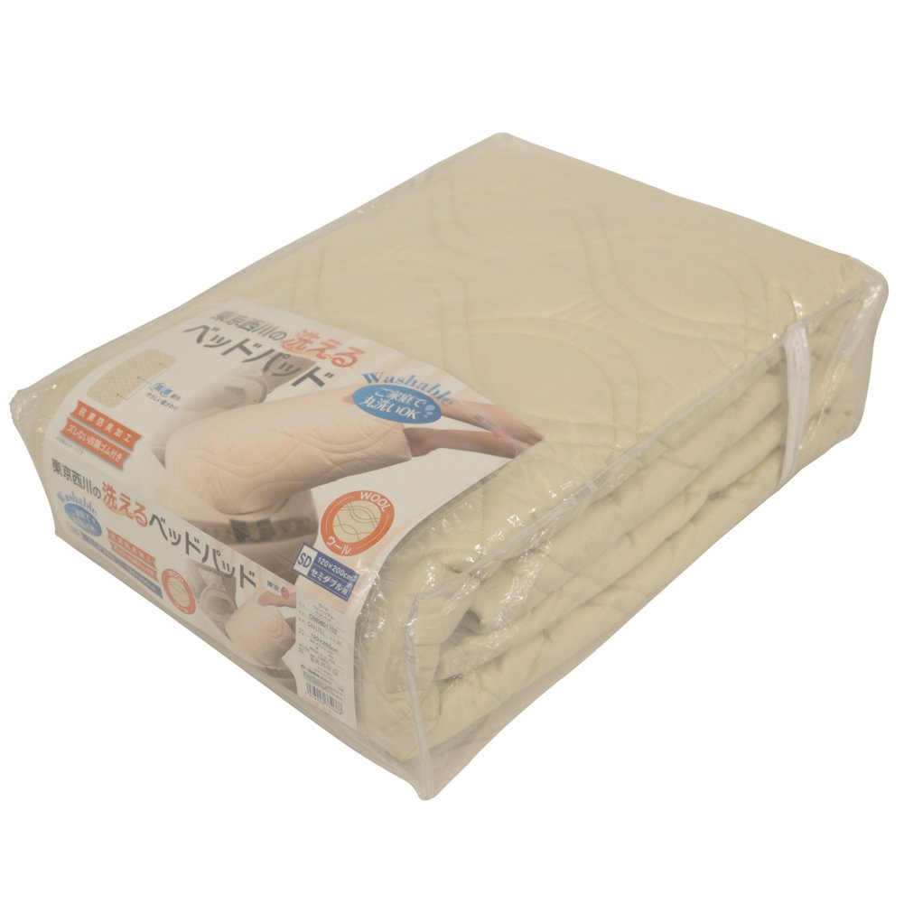 東京西川 洗えるベッドパッド ウール100%