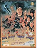 Story Of The Water Margin TVB Series Disc 1-10 Vietnamese Audio No Subtitles