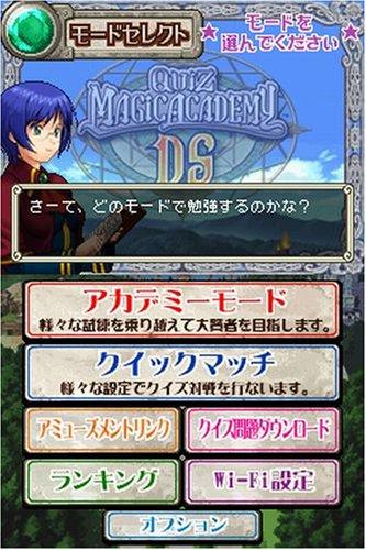 Quiz Magic Academy DS [Japan Import]