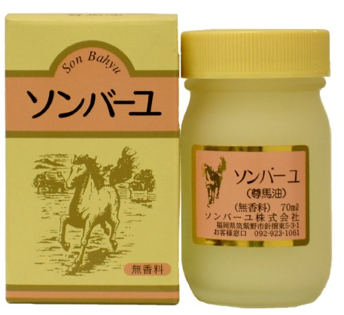 Sonbahyu Horse Oil Body Cream - Fragrance Free - 70ml by (Japan Oil)