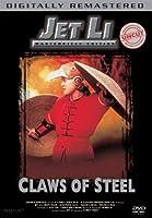 Jet Li - Claws of Steel - uncut