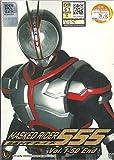 MASKED RIDER 555 - COMPLETE TV SERIES DVD BOX SET ( 1-50 EPISODES )
