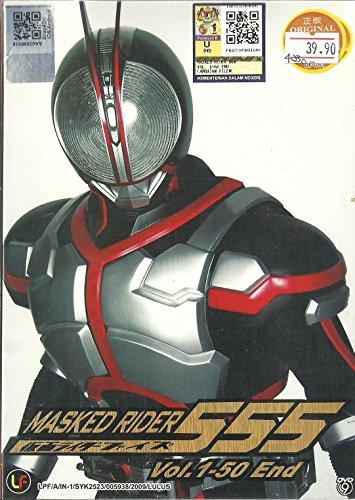 Kamen Rider Faiz Driver Apk Downloadtrmds