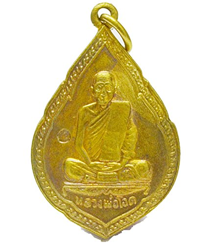 Dharma Jewelry for Lucky and Good Life Amulets Luang Phor Oah,Wat Chaansaen Temple,Nakornsavan Province,Thailand BE 2536on Billionaire Coin Multiply Money Rich Thai Real Amulet Buddha Lucky