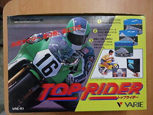 Varie Top Rider Air Inflatable Motorbike Bike Famicom for sale  Delivered anywhere in USA