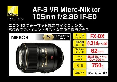 Nikon CL-1020 Soft Lens Case for AF-S VR Micro Nikkor 105mm f//2.8G