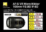 Nikon 105mm AF-S VR IF-ED Lens