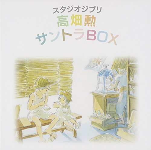 Price comparison product image Studio Ghibli Isao Takahata Soundtrack Box [Cardboard Sleeve (mini LP)] [HQCD]