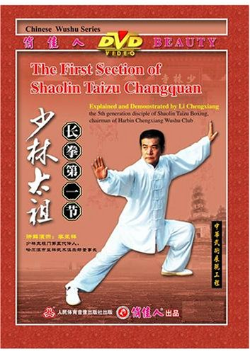 The First Section of Shaolin Taizu Changquan