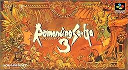 スーパーファミコンロマンシングサガ3